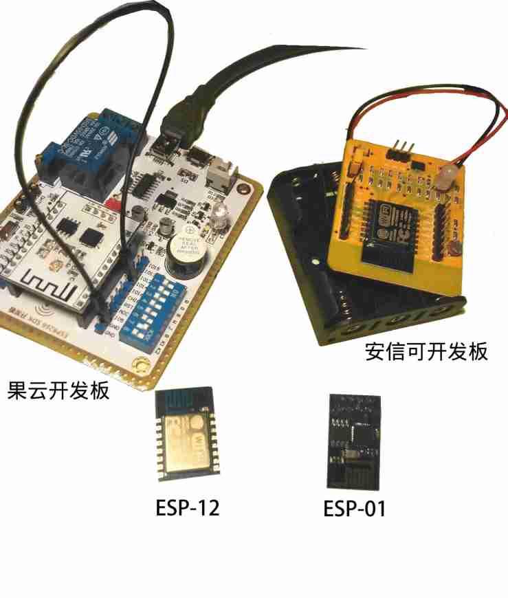 esp8266-drcom1.jpg