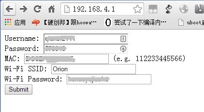 esp8266-drcom5.jpg